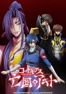 Code Geass: Boukoku no Akito 3 - Kagayaku Mono Ten yori Otsu - Code Geass: Akito the Exiled 3 - The Brightness Falls [Bluray]
