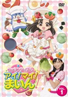 Cookin Idol Ai! Mai! Main!
